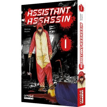 Assistant Assassin (tome 1) - ASSISTANT ASSASSIN © 2019 HIROMASA OKUJIMA (AKITASHOTEN)