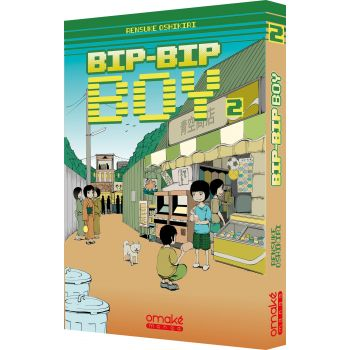 Bip-Bip Boy (tome 2) - PIKO PIKO SHOUNEN SUPER © Rensuke Oshikiri 2015 / Ohta Publishing Co., Tokyo