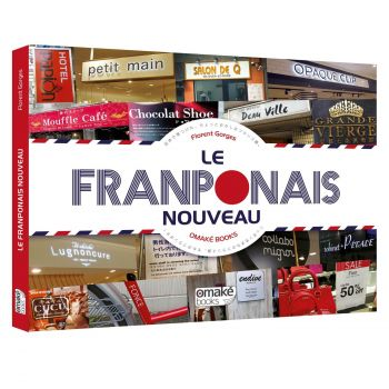 Le Franponais Nouveau