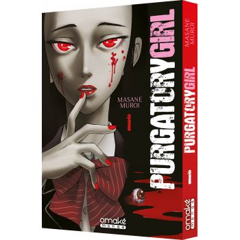 Purgatory Girl (tome 1) - © Masane Muroi 2017 / Takeshobo Co., Ltd.
