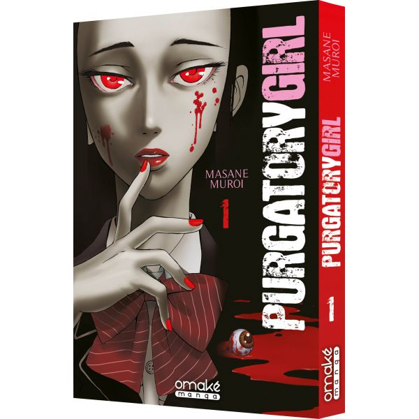 Purgatory Girl (tome 1) - © Masane Muroi 2017 / Takeshobo Co., Ltd.