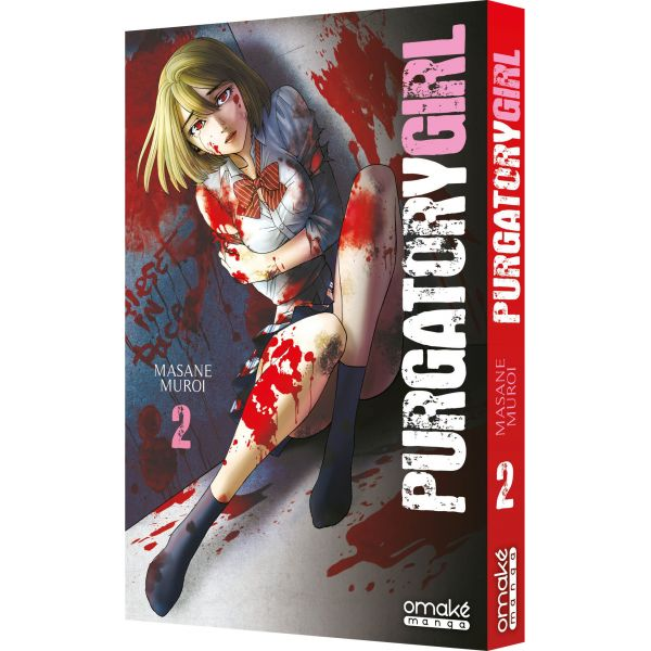 Purgatory Girl (tome 2) - © Masane Muroi 2017 / Takeshobo Co., Ltd.